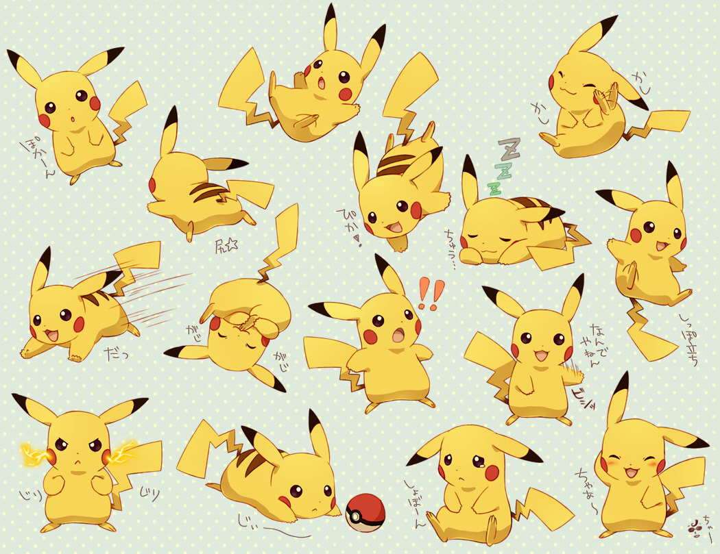 Pika-Spam  Tumblr_static_pikachu.full.205350