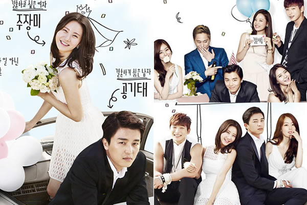 Marriage Not Dating Ep 1 Eng Sub Full