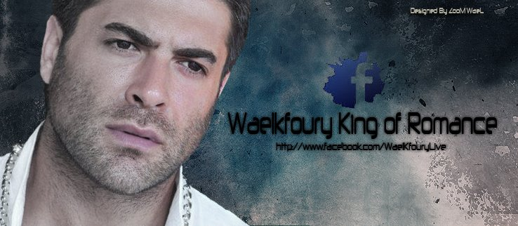 Wael Kfoury 2014 Wael Kfoury